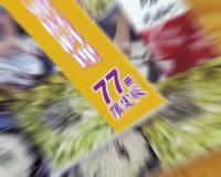 77-171204.jpg