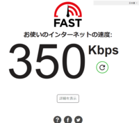 ADSL-180821.png