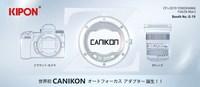Kipon-canikon_190608.jpg