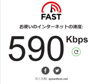 adsl-180614.png