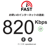 adsl-180616.png