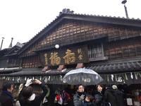 akafuku-180105.jpg
