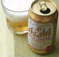 beer-191014.jpg