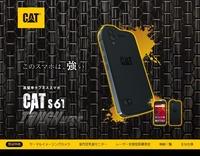 cat_s61-200208.jpg