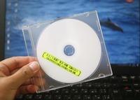 dvd-180916.jpg