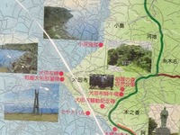inutabu-map-171007.jpg