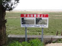 kanban-140529.jpg