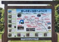 kanban-200320.jpg