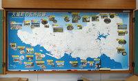 map-160510.jpg