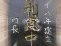 monu2-181205.jpg