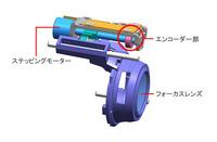 motor-170624.jpg