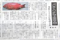 news-160603.jpg