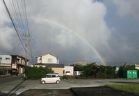 rainbow2-190927.jpg