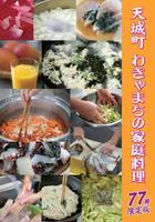 recipe-171218.jpg