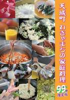 recipe-180209.jpg