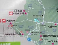 route-171007.jpg