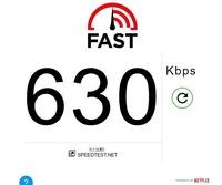 speed-170524.jpg