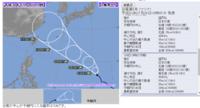 taifu-180706.png