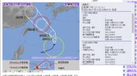 taifu10-180719.png