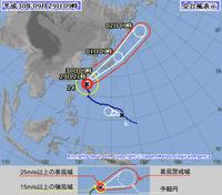 taifu180929.png