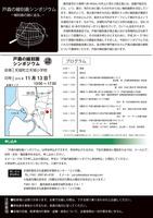 tomori2-161112.jpg